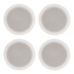 """4x Adastra 5.25"""" 100V Ceiling Speakers (White)"""