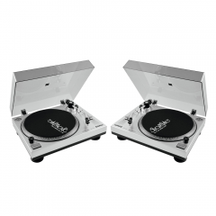 2x Omnitronic BD-1350 Turntable Silver Belt Drive inc Dust Cover DJ Disco Vinyl