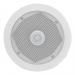 Adastra C5D Ceiling Speaker with Directional Tweeter